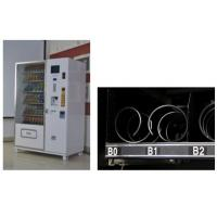 Wholesale Tea / Coco-Cola / Nuts Sweets Drinking Vending Machine By Coin / Credit Card Pay from china suppliers