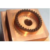 Wholesale Copper Round Mould from china suppliers