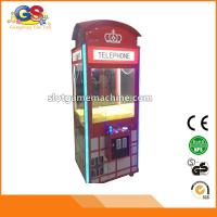 Buy cheap 2018 New Popular Buy Kids Electronic Op Pusher Commercial Token Video Arcade Coin Operated Game Machine from wholesalers