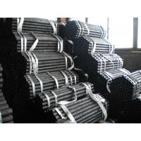 Wholesale Colorful Painted ERW Steel Pipes from china suppliers