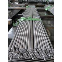 Wholesale 35# and 45# Round Steel Bar from china suppliers