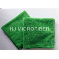 Wholesale OEM Plush Reusable Microfiber Cloth For Cleaning Dual Pile , 45 x 45cm from china suppliers