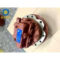 Wholesale MAG-18V-230 Kubota Final Drive Components Wear Resistant 6 Monthes Warranty from china suppliers