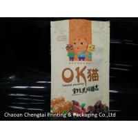Wholesale Custom Printed Stand Up Zipper Bags / Packaging Pouch Three Layers For Dry Fruit from china suppliers