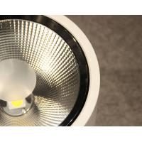 Wholesale 8inch Round Shape Of Surface Mounted LED Downlight For Indoor from china suppliers