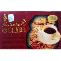 Wholesale Effective Leisure 18 Slimming Coffee & Tea With Amino Acid, Vitamin For Lossing Weight from china suppliers