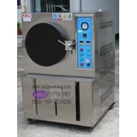 Wholesale PCT-35 pressure accelerated life testing machine from china suppliers