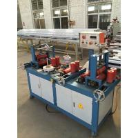 Wholesale Aluminum Sticking Film Machine TMJ-200 from china suppliers