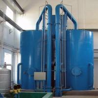 Wholesale Steel gravity valveless high quality  filter from china suppliers