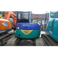 Wholesale Used KOMATSU excavator PC40-2 for sale from china suppliers