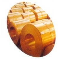 Buy cheap G-CuPb15Sn copper alloy from wholesalers