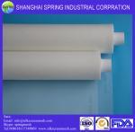 Wholesale 24GG flour mesh micron nylon flour filter mesh food grade gg xxx nylon flour sieve mesh white from china suppliers