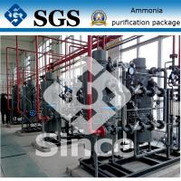 Wholesale Liquid Ammonia Cracker Unit Gas Purification System For Heat Treatment from china suppliers