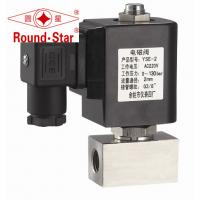 Wholesale 3/4 Inch Normally Closed High Pressure Solenoid Valve Water Stainless Steel from china suppliers
