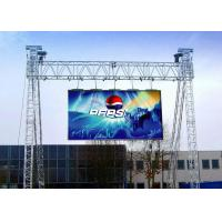 Wholesale Shenzhen Stage 8.5kg Waterproof led wall screen display outdoor AC110-220V from china suppliers