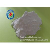 Wholesale High Quality Local Anesthetic Prilocaine Hydrochloride / Prilocaine HCL CAS 1786-81-8 from china suppliers