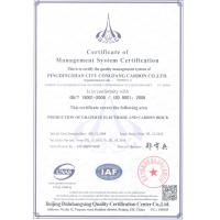 Pingdingshan Oriental Carbon Co.,Ltd. Certifications