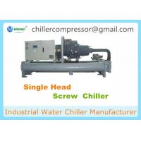 Wholesale 100 tons Acid Plating Industry Water Cooled Screw Chiller for Sale from china suppliers
