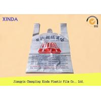 Wholesale T-shirt custom printed plastic recyclable bags packaging on rolls waterproof from china suppliers