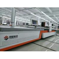 Wholesale Large Cut 1.6m Width Cotton Woven Cnc Leather Cutting Machine For Hat Factory from china suppliers