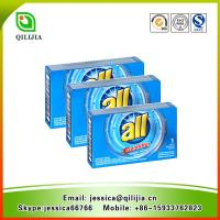 Buy cheap Wholesale detergent washing powder with box packed from wholesalers