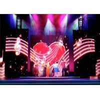Wholesale Waterproof Stage LED Screens P16 Outdoor SMD / DIP Full Color Advertising from china suppliers