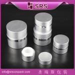 Wholesale Shengruisi packaging TJ-020 5ml 15ml 20ml 30ml 50ml aluminum cream jar from china suppliers