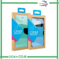 Wholesale Custom Mobile Phone Packaging Box For Cell Phone Case Packing OEM / ODM from china suppliers