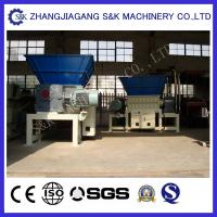 Wholesale 17 rpm Wood Crusher Machine Shredding Composite Automatic Reverse Control from china suppliers