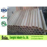 Wholesale Natural Beige Precision Plastic Parts , Cast Nylon Pipe For Roller from china suppliers