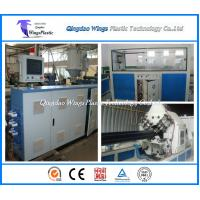 Wholesale HDPE Pipe Extruder Machine / Making Machine / Production Line / Extrusion Line from china suppliers