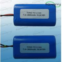 Wholesale High Performance Rechargeable Lithium Battery , Explosion Proof 7.4V 2600mAh 19.24WH Pack from china suppliers