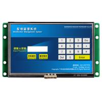 Wholesale Digital HMI Operator Panel LCD Monitor Module For POS and PLC from china suppliers