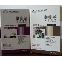 Wholesale Polymer Flooring Cement Based Adhesive Tile Gum For Gravel / Natural Stone from china suppliers