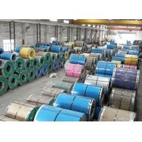 Wholesale DIN , EN prepainted steel coil / Hot Rolled ss coils 10mm 20mm 5mm thickness from china suppliers