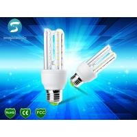 Wholesale 3U E27 Energy Saving LED Light Bulbs 16W Decorative Cabinet Lighting High Lumen from china suppliers
