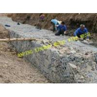 Wholesale China 2mx1mx1m Maccaferri Gabion/Direct Factory Hot-Dipped Galvanized Gabion Basket from china suppliers