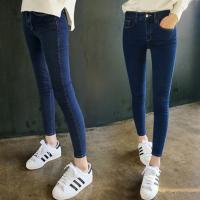 Wholesale Stylish Light Blue Relaxed Slim Fit Skinny Jeans For Tall Women Damage Wash from china suppliers