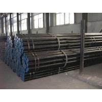 Wholesale Hot Rolled Seamless SCH 40 Steel Pipe 6m , Carbon Steel Seamless Pipe from china suppliers