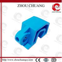 Buy cheap D06 PC Material Moulded Case Circuit Breaker Lockout from wholesalers