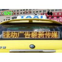 Wholesale Super Seismic Car Led Sign Display , Anti - Static P6 Taxi Led Display Outdoor from china suppliers