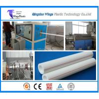 Wholesale Promotional ppr pipe production line / ppr pipe extrusion machine in China from china suppliers