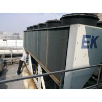 Quality 200 Tons BITZER Compressor Air Cooled Screw Chiller for sale