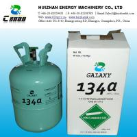 Quality Environmental protection GALAXY R134A refrigerants ,  air conditioner refrigerant for sale