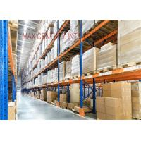 Wholesale Professional LCL Shipping From China To Middle East Freight Shipping Agent from china suppliers