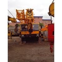 Wholesale Used XCMG QY-70K TRUCK CRANE FOR SALE CHINA from china suppliers