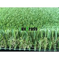 Wholesale Garden Artificial Grass Evergreen in all seasons Anti Color Fading Outdoor / Indoor Artificial Grass from china suppliers