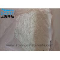 Wholesale Male Enhancement Steroids 99.9% powder Sildenafil For Sex Enhancer from china suppliers