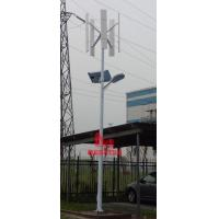 Quality Vertical Wind Turbine-300W for sale