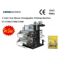Wholesale High Speed Full Automatic Flexographic Printing Machine For Non Woven Fabric from china suppliers